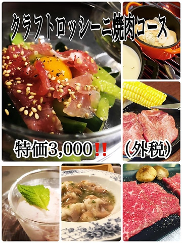 【豊橋駅徒歩約6分】ローストビーフなどとろけるお肉とワインをお楽しみください◎