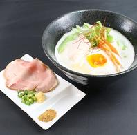 鶏白湯麺/塩830円(税抜)/醤油850円(税抜)