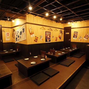 大阪大衆鉄板焼き酒場 てっちゃんの雰囲気1