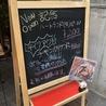 WA鶏BAR 天満店のおすすめポイント3
