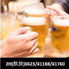 炭焼 鳥将軍 鹿児島中央駅店 彩帆 いろは特集写真1