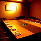 【10名様用 テーブル席】少人数宴会に最適なお席です。落ち着いた雰囲気の空間なのでゆったり宴会をお楽しみいただけます。
