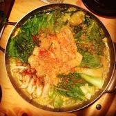 博多 とも喜のおすすめ料理3