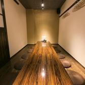最大14名までご利用いただける掘り炬燵の個室。プライベートな空間で宴会をお楽しみいただけます。