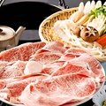 料理メニュー写真福コースしゃぶしゃぶ *すき焼きに変更可【黒毛和牛A3クラスのお肉を使用】