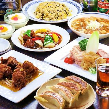 中国料理 百番 不動前店のおすすめ料理1