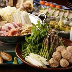 とん仙 TONSEN 国分町フォーラス前店のおすすめ料理1