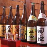 入曽の酒場 のぼ助のおすすめ料理2