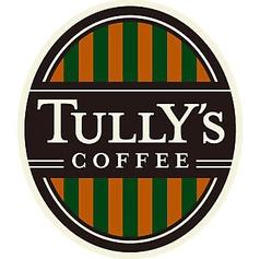 タリーズコーヒー TULLY'S 阪急うめだ本店の写真