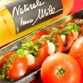 料理メニュー写真フレッシュトマトのカプレーゼ~ジェノバソースがけ~