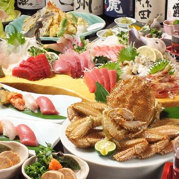 魚浜 福富町店のおすすめ料理1