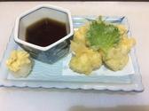 魚のあんよ ススキノ店のおすすめ料理3