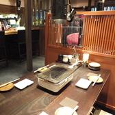 京ホルモン 蔵 四条寺町店の雰囲気2