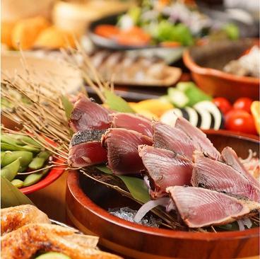 恵比寿個室 藁焼き 直七のおすすめ料理1