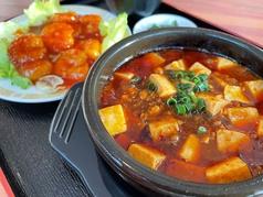 台湾料理 福の源