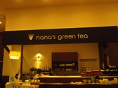 nana's green tea イオンレイクタウン店の雰囲気3