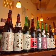 全30種を超える地酒メニュー!!