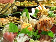 道産食材と創作料理