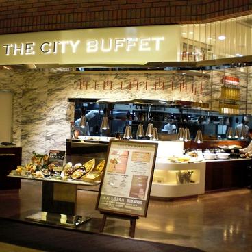 THE CITY BUFFET ザ シティ ビュッフェ あまがさきキューズモールの雰囲気1