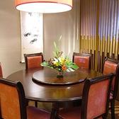雰囲気の良い半個室は10名まで