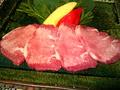 料理メニュー写真特選黒毛和牛生タン