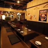 大阪大衆鉄板焼き酒場 てっちゃんの雰囲気3