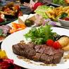 梅田 39バール carneのおすすめポイント1