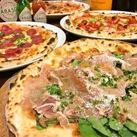 こだわりのピザが味わえる
