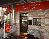 cafe kitchen aiai