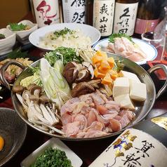完全個室居酒屋 ふらり Hurari 新横浜店のコース写真