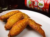 ニーヨン 師勝店のおすすめ料理2