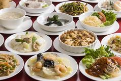 都ホテル四日市 中国料理 四川のおすすめランチ1