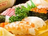 寿司 清水のおすすめ料理2