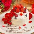 ★誕生日&記念日★ ネーム&メッセージ入りホールケーキ【無料プレゼント】