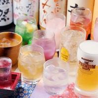 日本酒やハイボール、カクテルなどドリンク充実