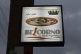 イタリアの幸運のシンボルの一つである「Corno(コルノ=角)」、当店の店名「Belcorno」は、「素敵な角」という意味。来て頂いたお客様に、幸せな食事の時間を過ごして頂けますように…。また、幸せが訪れますように、という願いを込めて…。