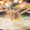 国産鶏居酒屋 はせどり 秋葉原店のおすすめポイント1