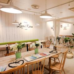 Hawaiian Cafe&Bar THE LaniKauの雰囲気1