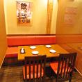 【テーブル席】仕切りがあるので他のお客様を気にしなくてOK!テーブル他、掘りごたつ・お座敷など最大80席!(掘りごたつ最大24名・テーブル席最大40名様までOK)お客様の人数に合わせ、ご案内いたします。お席の詳細などお気軽にお問い合わせください!※写真は一例です