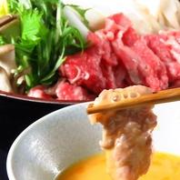 宴会や飲み会に!九州産黒毛和牛すきをご賞味あれ!