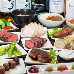 肉山高崎のおすすめ料理1