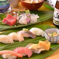 千両寿司の写真