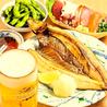 築地食堂 源ちゃん 新宿御苑のおすすめポイント1