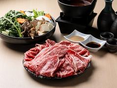 黒毛和牛と海鮮料理 のれん 横浜店のおすすめ料理1
