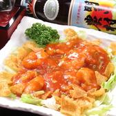 入曽の酒場 のぼ助のおすすめ料理3