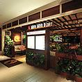 横浜市営地下鉄 センター北駅 2番出口 徒歩1分 Yotsubako8Fにございます!