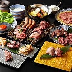 近江焼肉ホルモンすだく 長泉店の写真