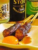 炭火焼き鳥 Sterのおすすめ料理3