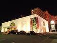 白い箱型のお店です。大型駐車場もあります。*名古屋高速・木場出入口の開通に伴い、利便性が良くなりました♪