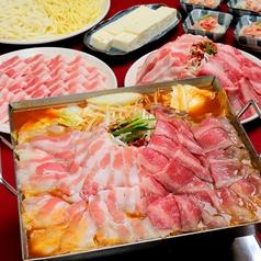 難波 味園 宴会場のおすすめ料理1